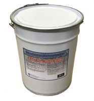 Universal Concrete Sealer - Ultra High Solid Gloss (20L)